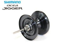 画像1: シマノ 17 オシアジガー1500HG スペアスプール