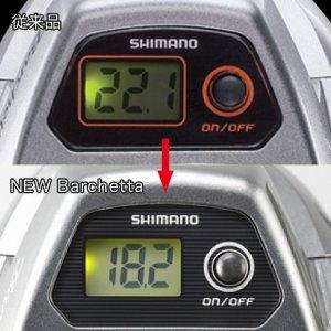 画像2: シマノ 17バルケッタ 200HG