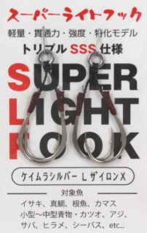 画像1: タナジグ スーパーライトフック ツインアシスト Lサイズ