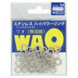 無溶接ステンレスハイパワーリング WAO(ワオ) 40本入 Mサイズ