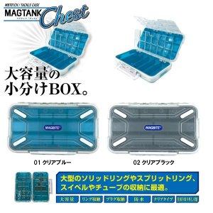 画像1: マグバイト マグタンク チェスト XL
