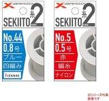 YGK エックスブレイド(X-Braid) セキ糸2  0.8号 PE/四編