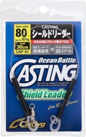 画像1: オーナー CAP-01 CASTINGシールドリーダー 100号